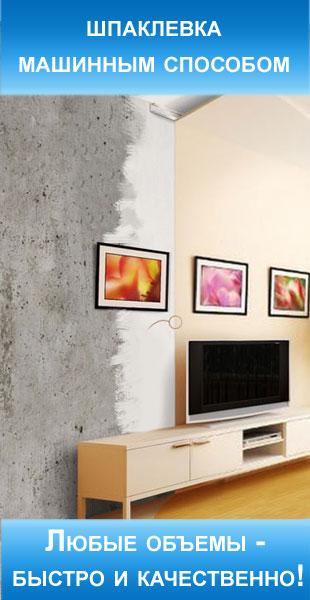 Куда обращаться если в доме промерзают стены